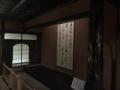 [旅行][京都]2018/07/30、京都・島原「角屋」