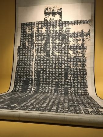 東京博物館「顔真卿」展にて。2019年2月10日。