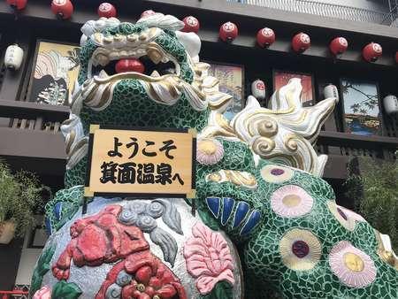 2019/09/08、大阪。箕面に到着