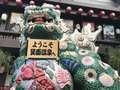 [旅行]2019/09/08、大阪。箕面に到着