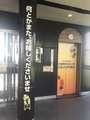 [旅行]2019/09/09、大阪。箕面観光ホテル、帰りのエレベーター