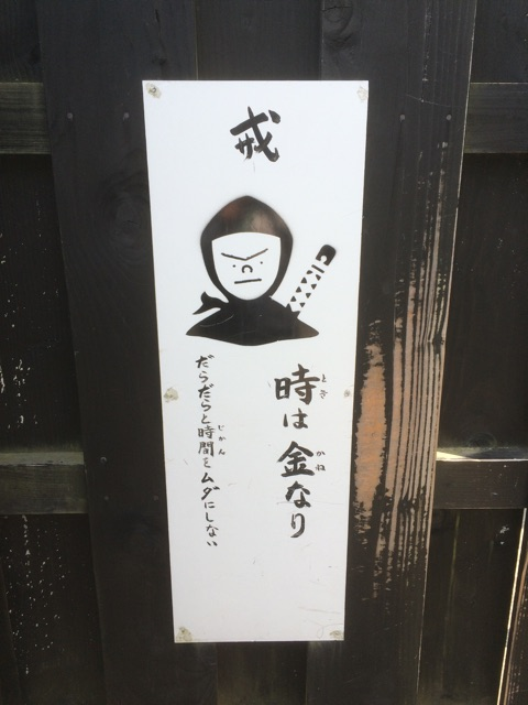 f:id:orenobuzoku:20160418223756j:plain