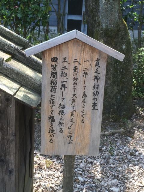 f:id:orenobuzoku:20160418224301j:plain