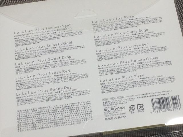 f:id:orenobuzoku:20170105205909j:plain