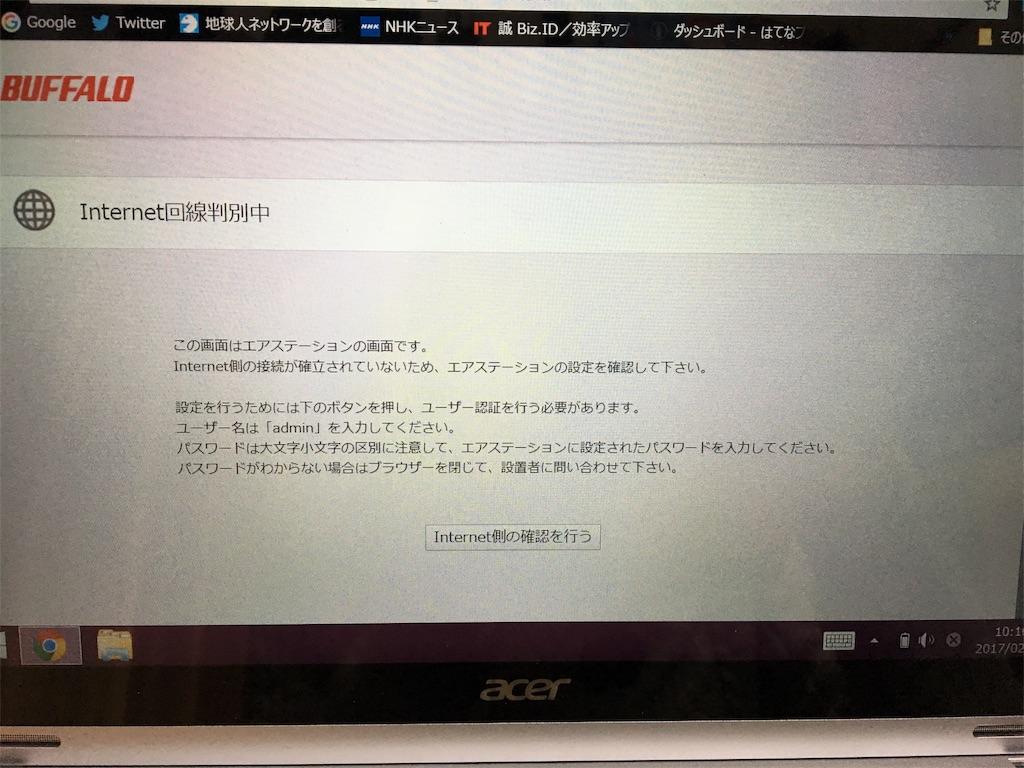 f:id:orenobuzoku:20170220104819j:image