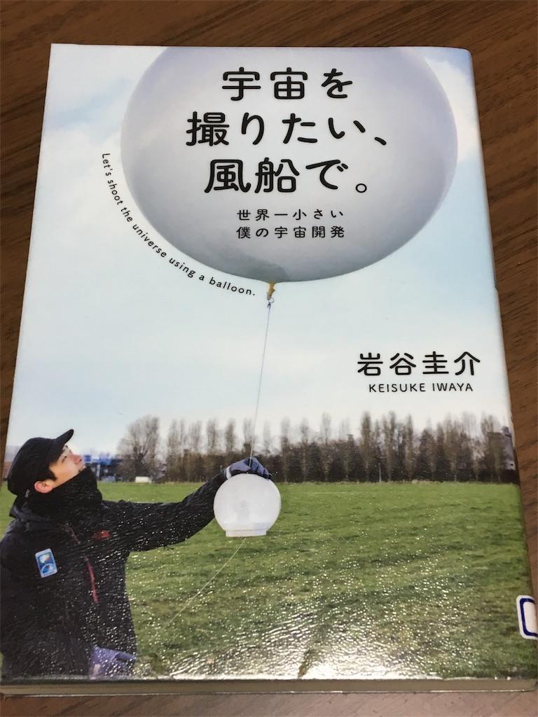 f:id:orenobuzoku:20170903201039j:image