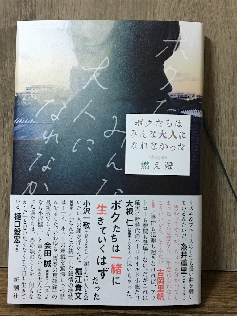 f:id:orenobuzoku:20170910203223j:image