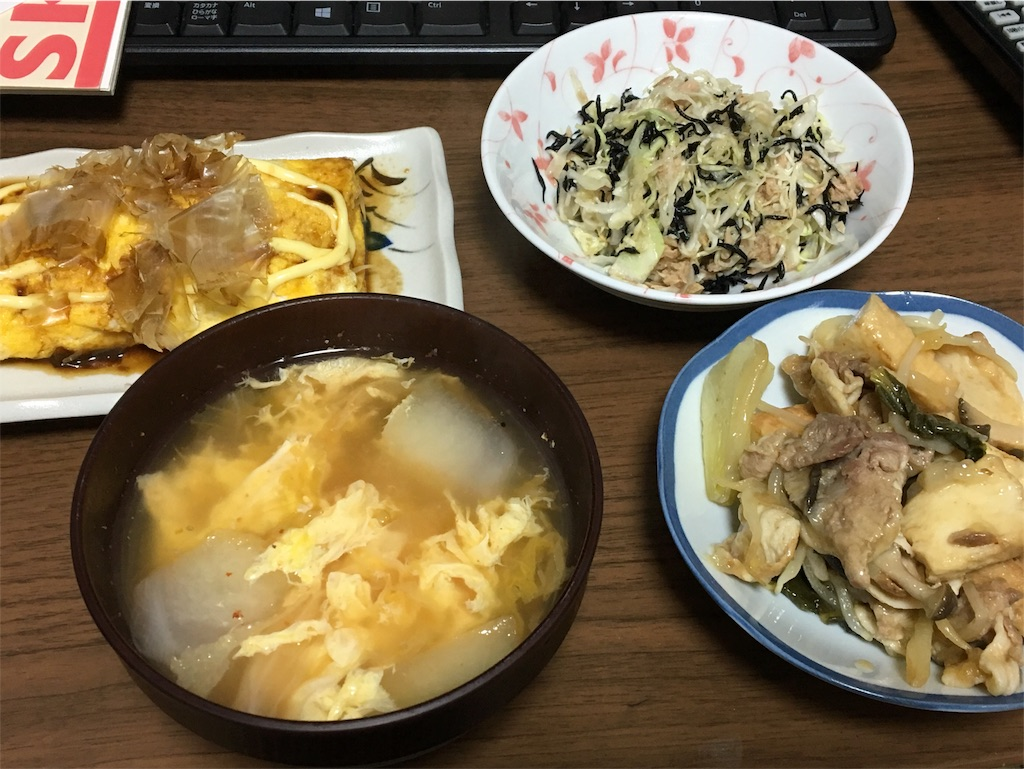 f:id:orenobuzoku:20180704195019j:image