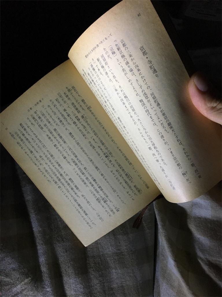 f:id:orenobuzoku:20180711222457j:image