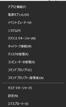f:id:orenobuzoku:20181013102431p:plain