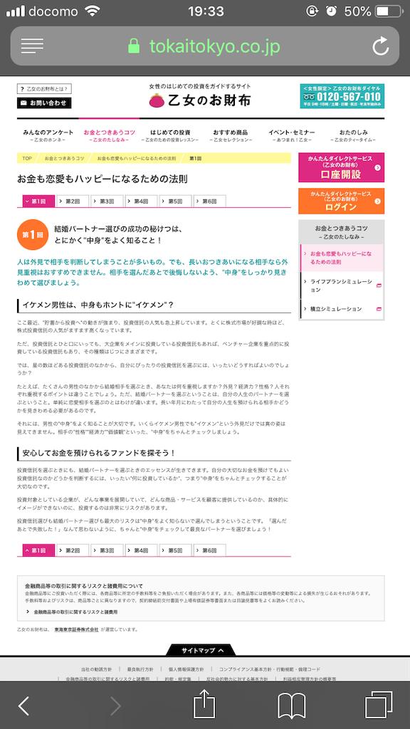 f:id:orenobuzoku:20190718193331p:image