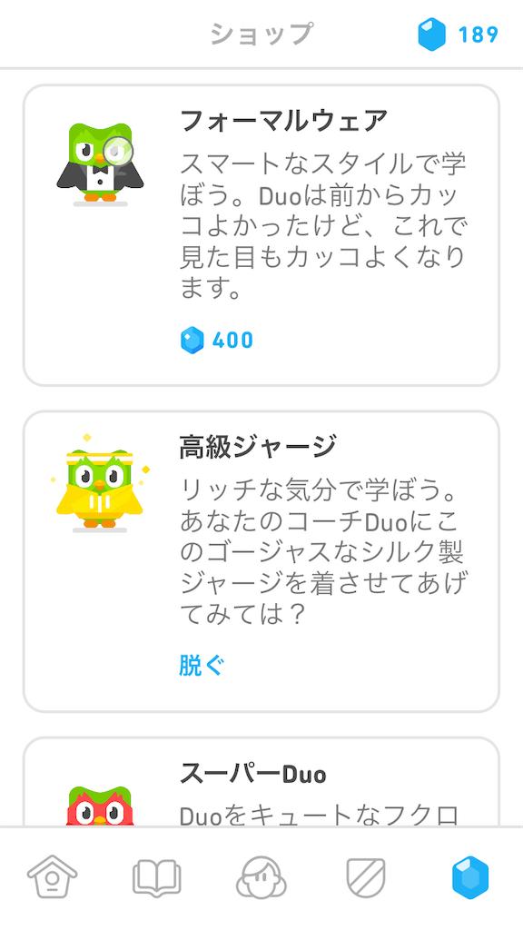 f:id:orenobuzoku:20210914001220p:image
