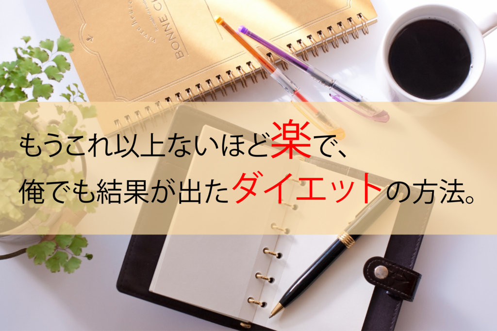 f:id:orenolifehack:20170107001612j:plain