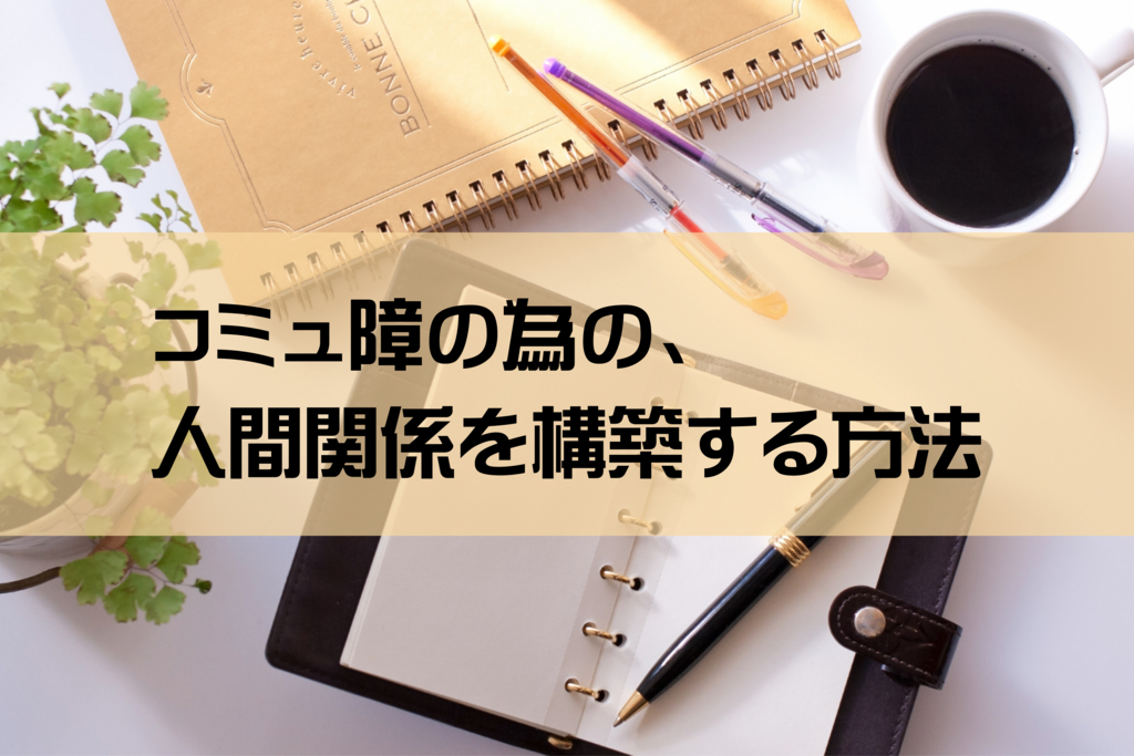 f:id:orenolifehack:20170112102152j:plain