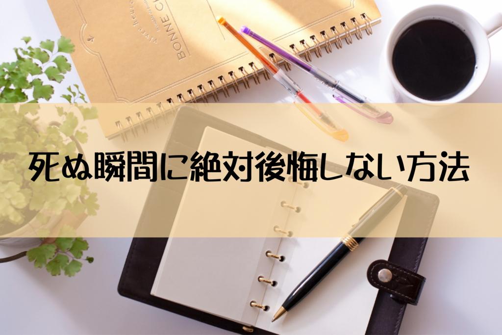 f:id:orenolifehack:20170114110204j:plain