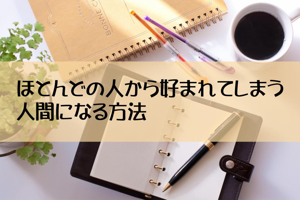 f:id:orenolifehack:20170114115403j:plain