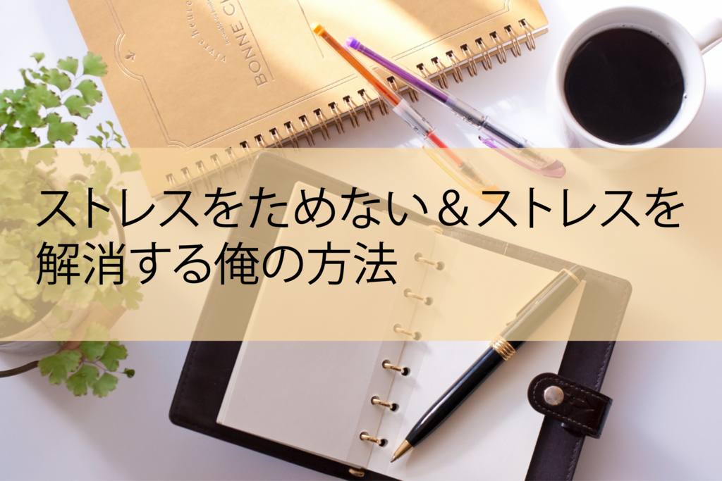 f:id:orenolifehack:20170116001733j:plain