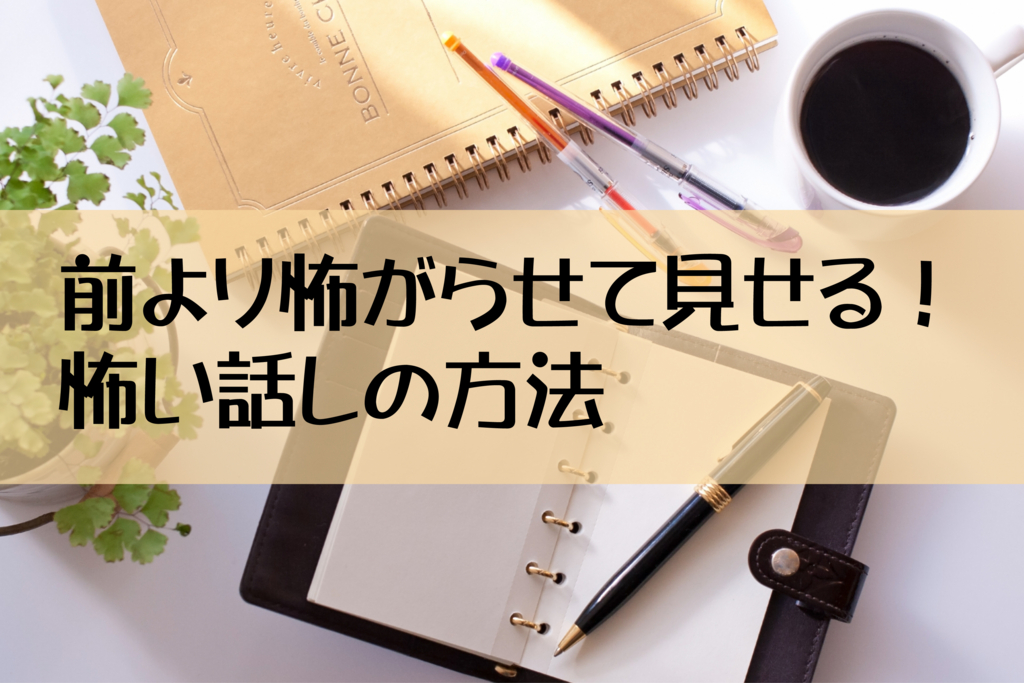 f:id:orenolifehack:20170120052445j:plain