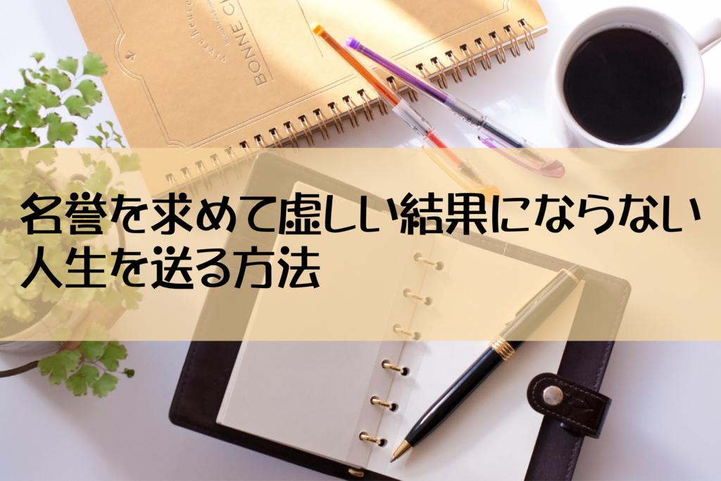 f:id:orenolifehack:20170120063303j:plain