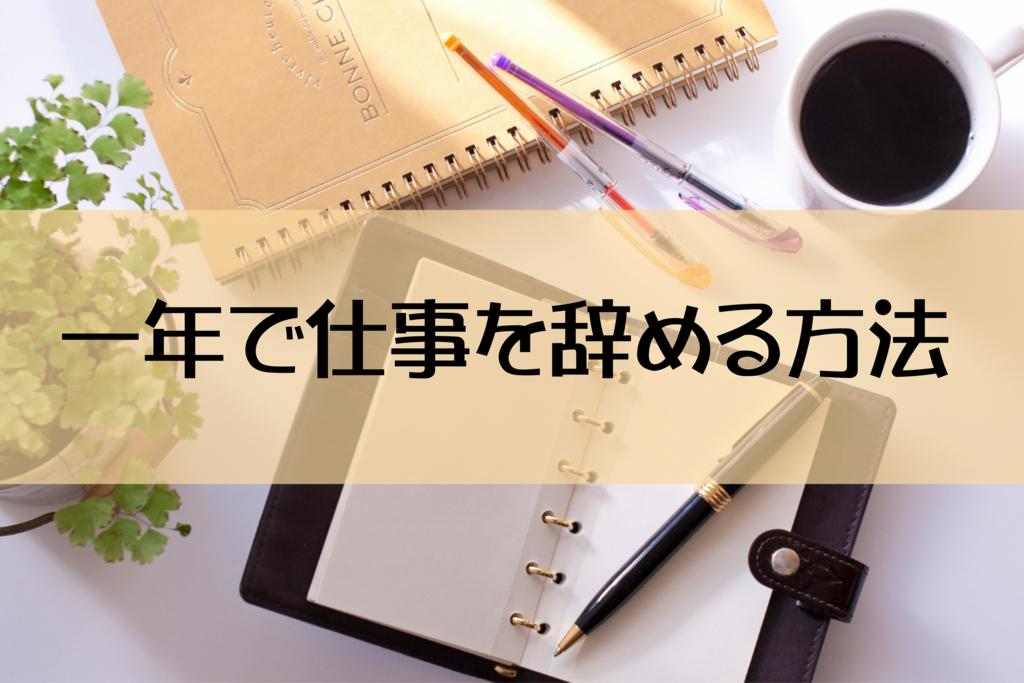 f:id:orenolifehack:20170120194003j:plain