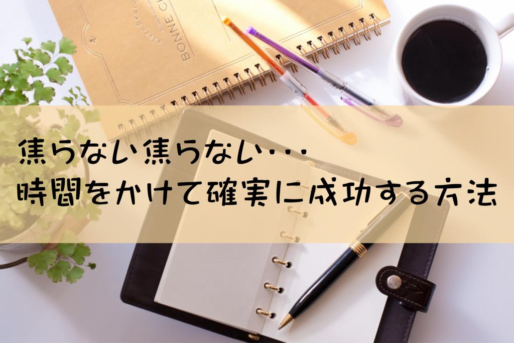 f:id:orenolifehack:20170123030630j:plain