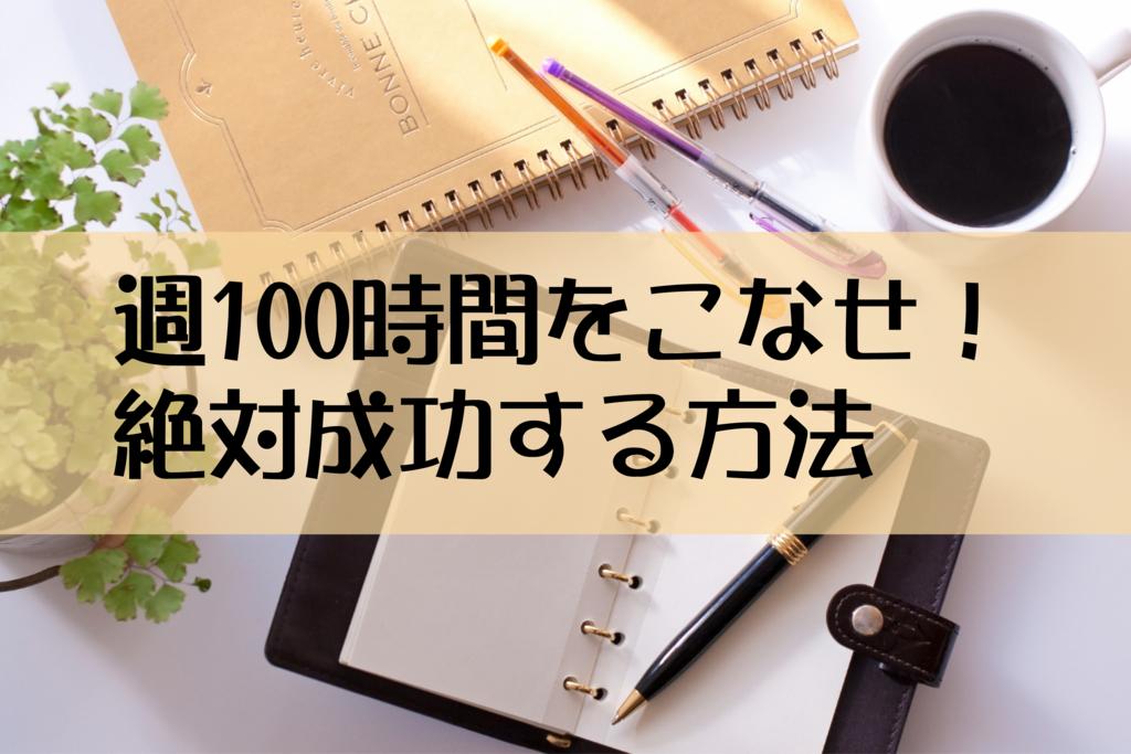 f:id:orenolifehack:20170209004121j:plain