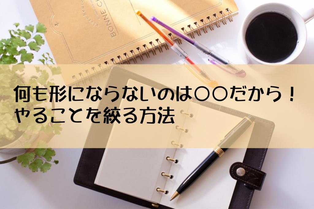 f:id:orenolifehack:20170209041459j:plain