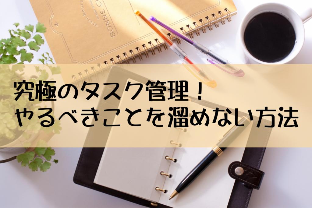 f:id:orenolifehack:20170210114933j:plain