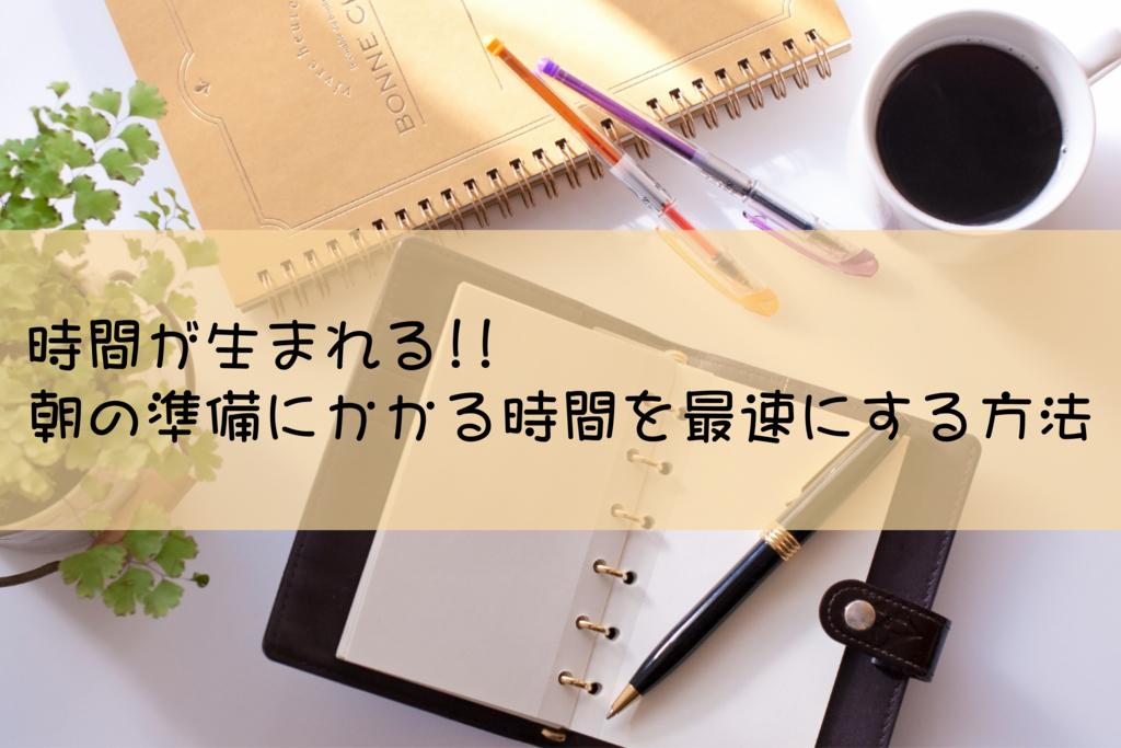 f:id:orenolifehack:20170213005923j:plain