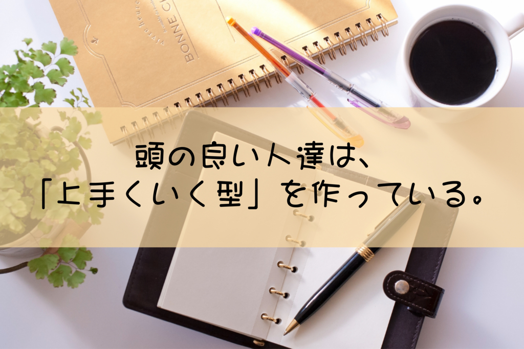 f:id:orenolifehack:20170213210554j:plain