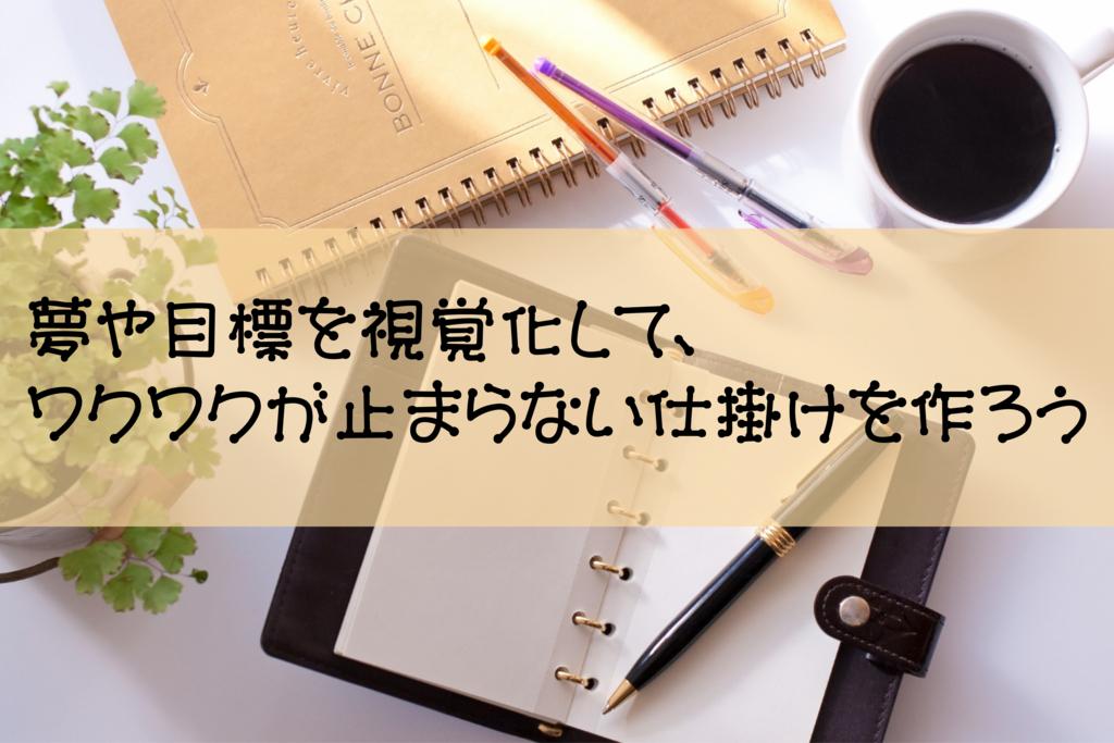 f:id:orenolifehack:20170309104718j:plain