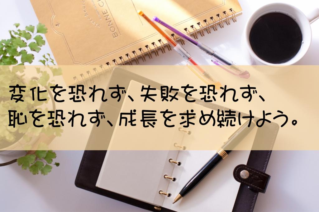 f:id:orenolifehack:20170312212425j:plain