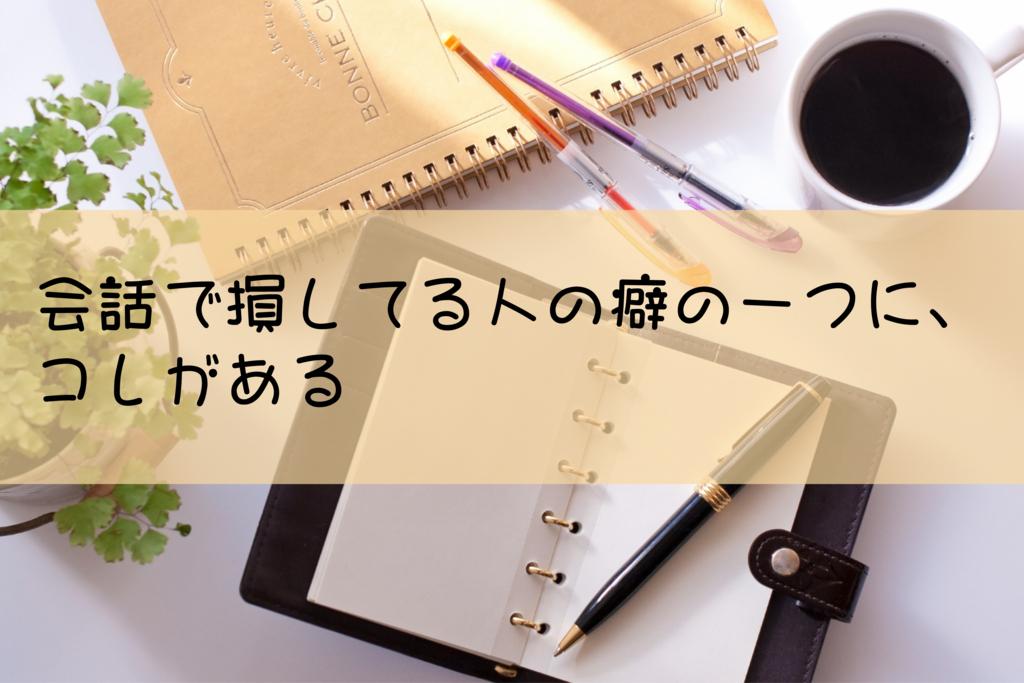 f:id:orenolifehack:20170323232626j:plain