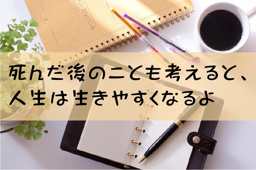 f:id:orenolifehack:20170329113525j:plain