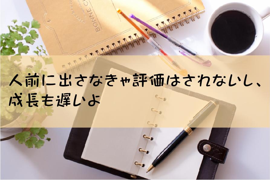 f:id:orenolifehack:20170330201627j:plain