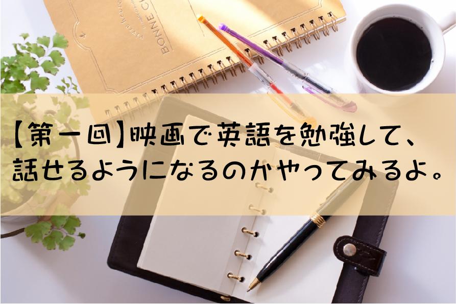 f:id:orenolifehack:20170401235637j:plain