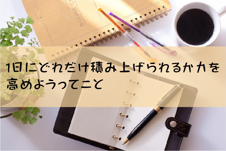 f:id:orenolifehack:20170402222229j:plain