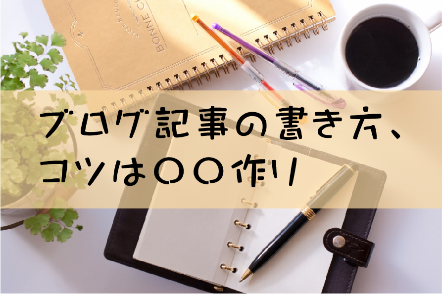 f:id:orenolifehack:20170404002602j:plain