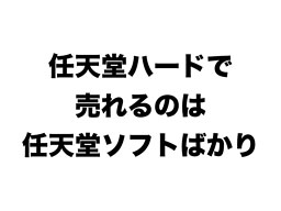 f:id:orenowebgo:20161012110140j:plain
