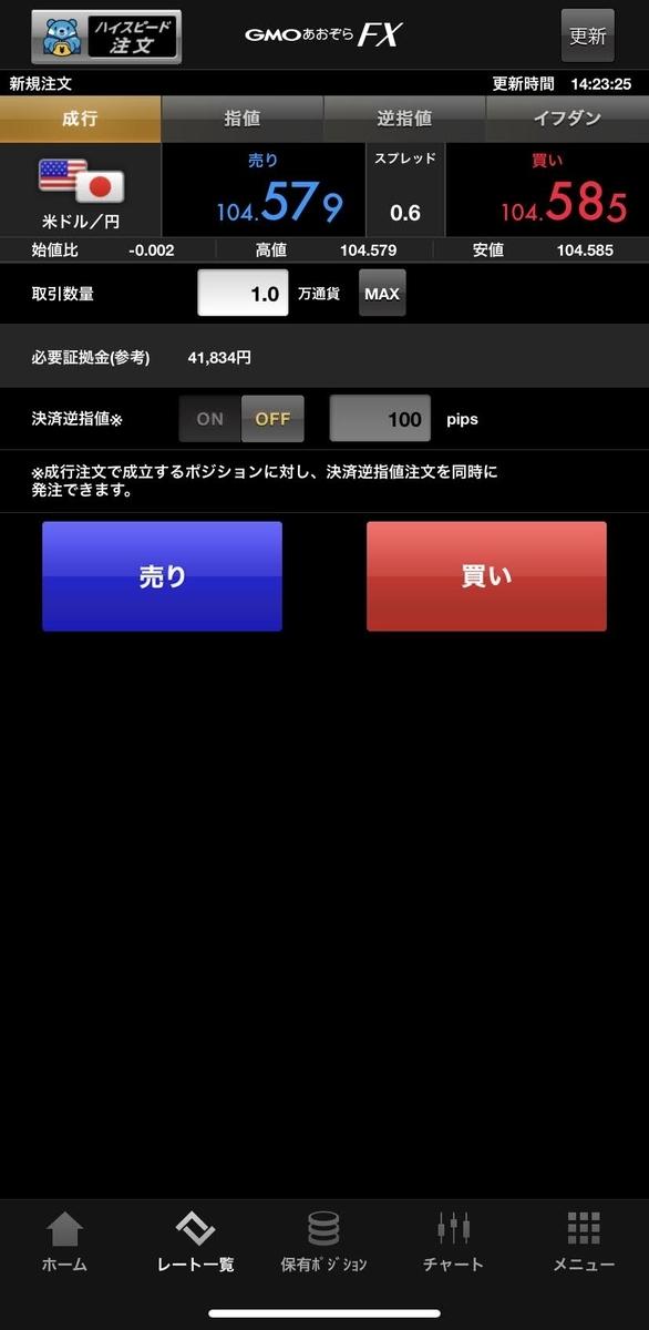 f:id:oreohaoleo:20200919142542j:plain