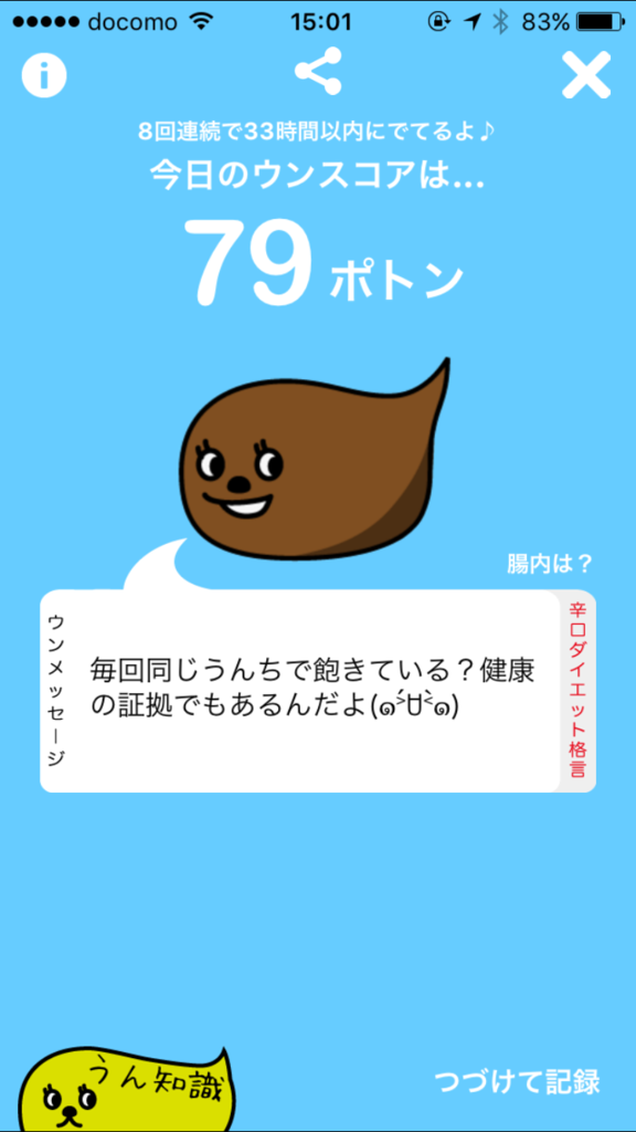 f:id:oresama140630:20160908043640p:plain