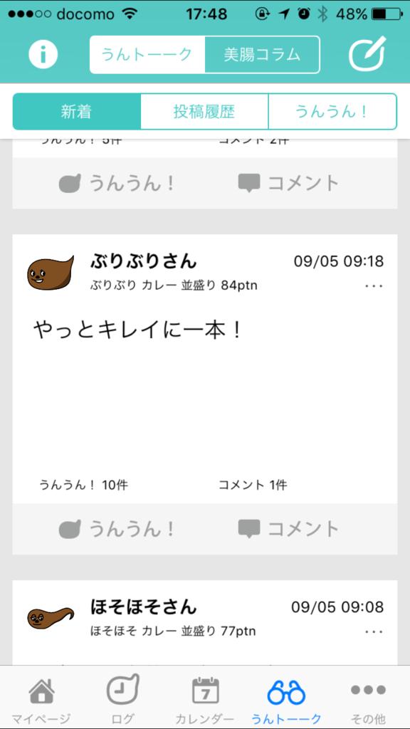 f:id:oresama140630:20160908044450p:plain