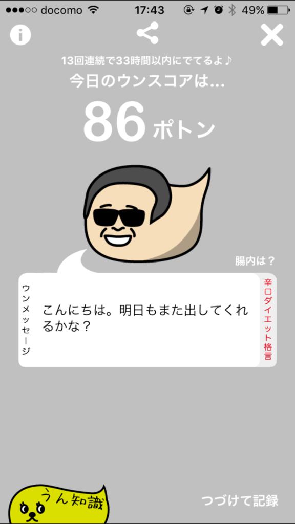 f:id:oresama140630:20160908044754p:plain