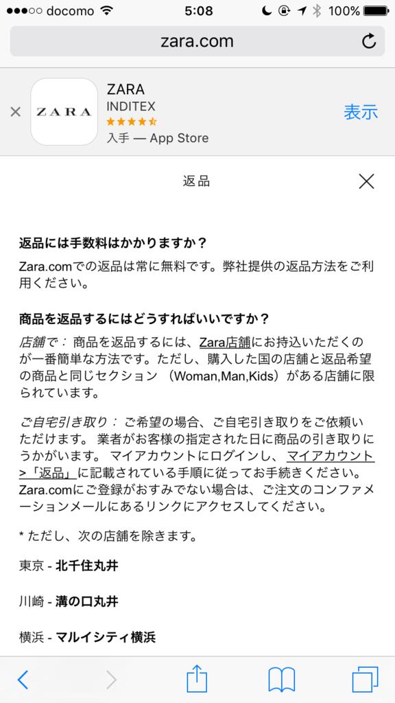 f:id:oresama140630:20170316052014p:plain