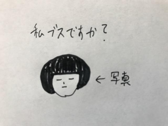 f:id:oresama140630:20170701064735j:plain