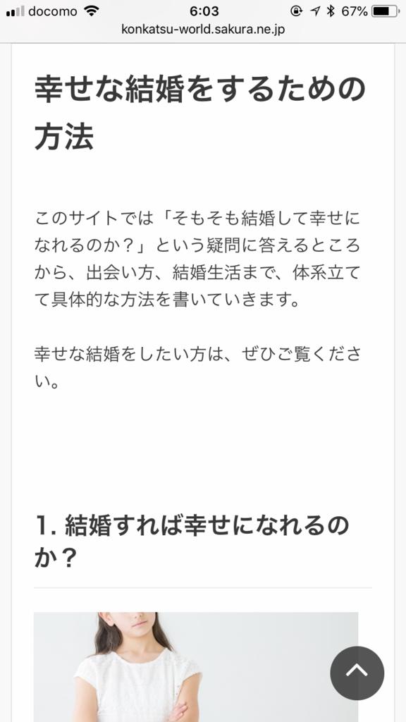 f:id:oresama140630:20180429060531p:plain