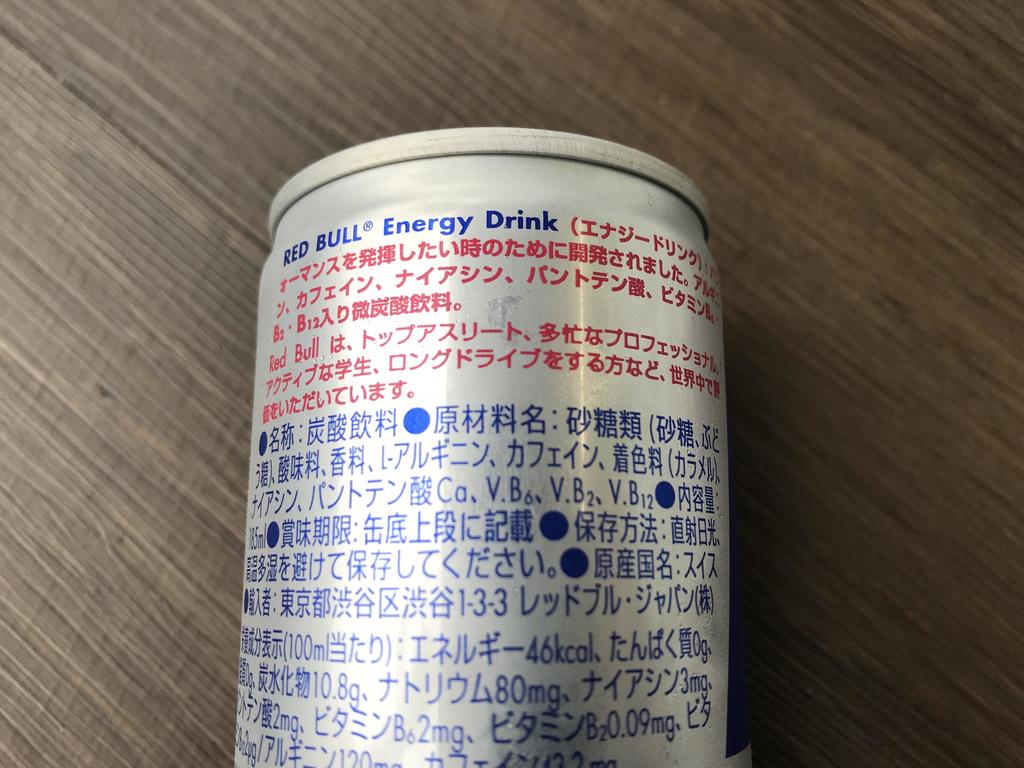 f:id:oresama140630:20180908051423j:plain