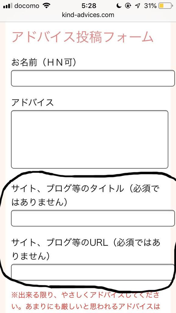 f:id:oresama140630:20190209053406j:plain
