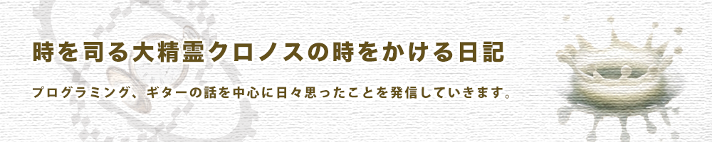f:id:oresamaquest:20170421165936p:plain