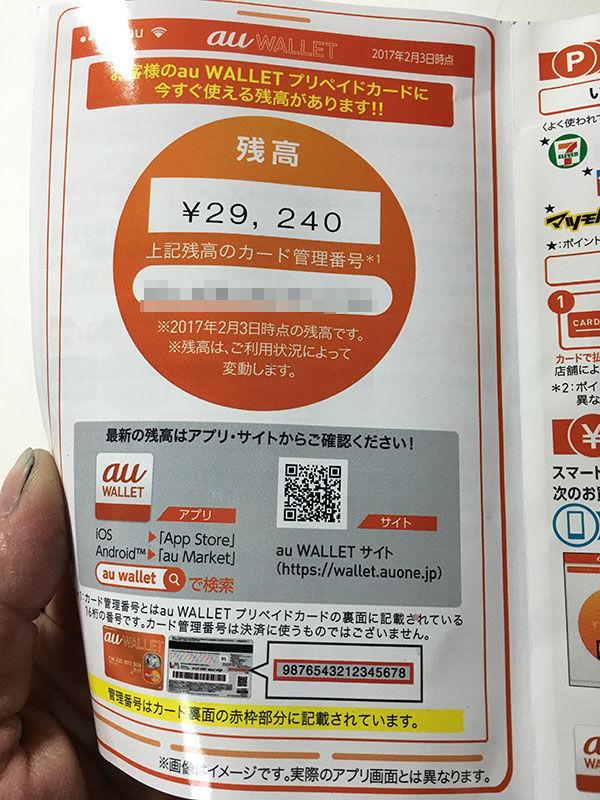 f:id:oreteki22:20170518002642j:plain